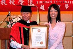 Graduaciones Educación Superior a Distancia